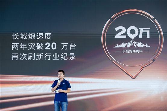 引领中国特色皮卡文化 长城皮卡1-8月全球累计销售146718台