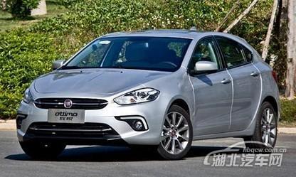 广汽菲亚特致悦定于3月7日上市 推3款车型 高清图片